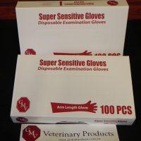 GMV Arm Length Gloves